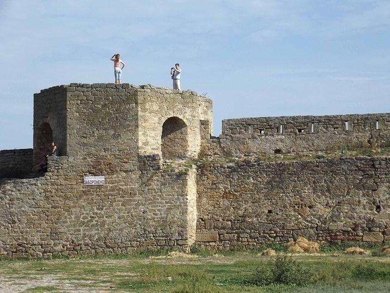 Los muros