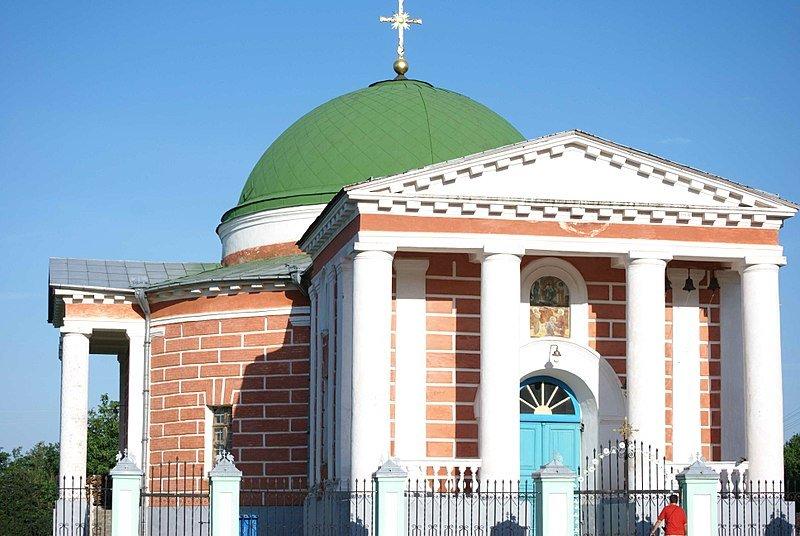 La Iglesia de la Transfiguración