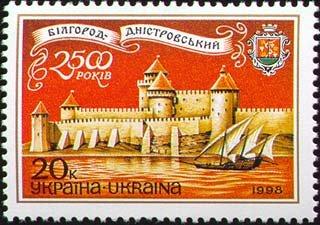 On the postal mark of Ukraine
